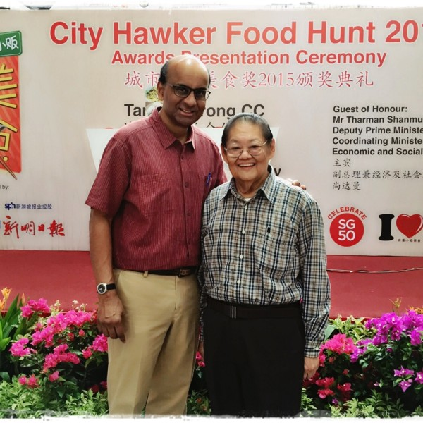 At the City Hawker Food Hunt 2015 Awards Presentation Ceremony with Guest of Honour, Mr Tharman Shanmugaratnam, Deputy Prime Minister & Coordinating Minister for Economic and Social Policies